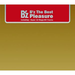"B'z : B'z The Best""Pleasure""(1998)"