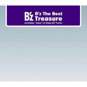 B'z : B´z The Best Treasure(1998))