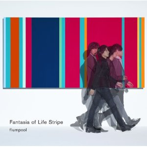 flumpool : 2nd Album : Fantasia of Life Stripe(2011)