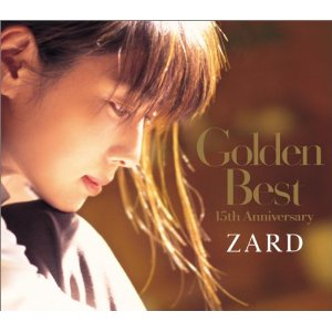 坂井泉水 : Golden Best ~15th Anniversary~ (2006)
