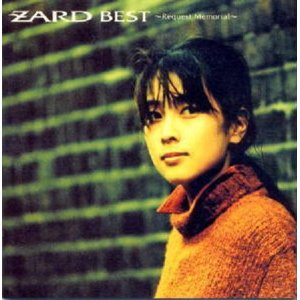 坂井泉水 : ZARD BEST~Request Memorial~(1999)
